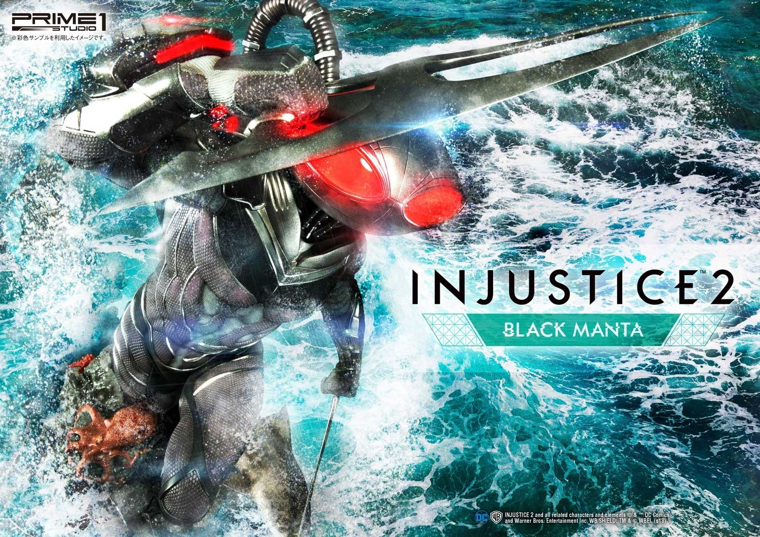 Link a Prime-1-Injustice-2-Black-Manta-007