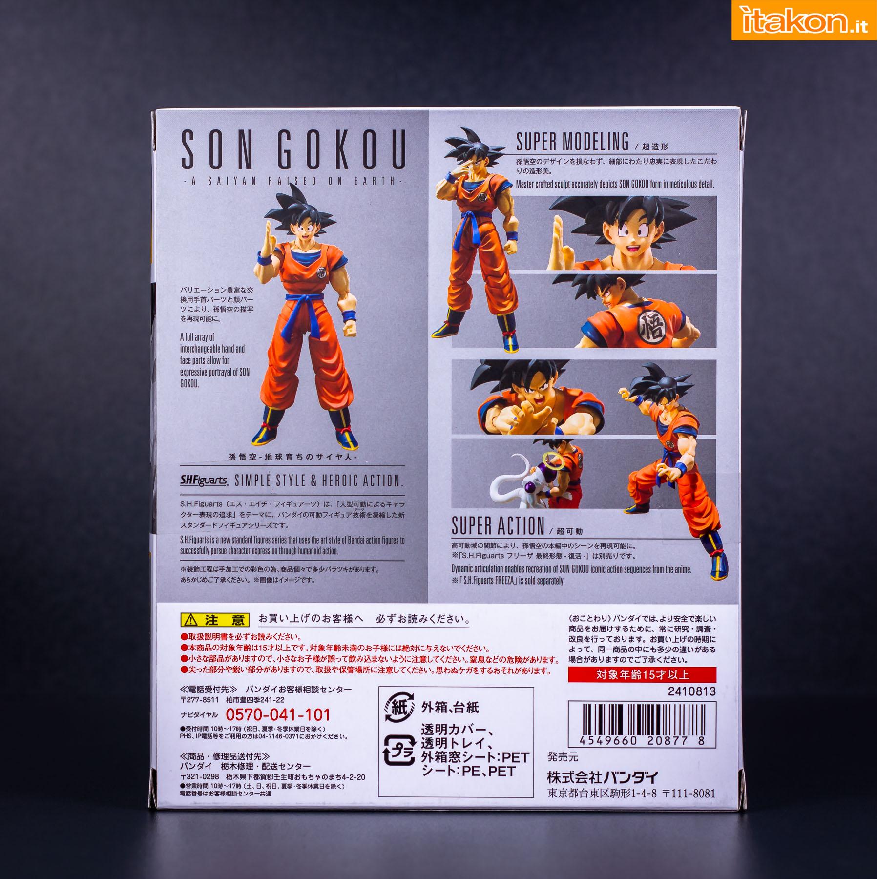 Link a Bandai Son Goku recensione-5