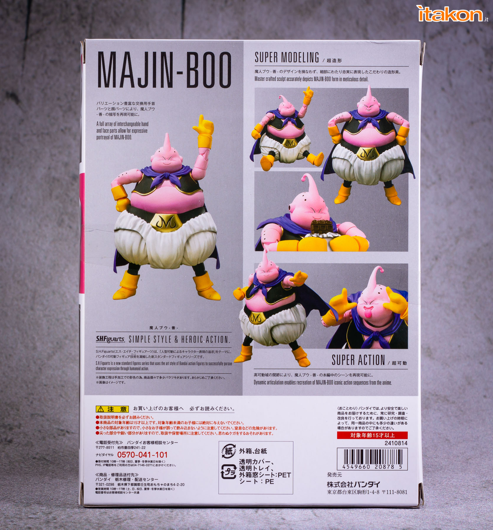 Link a Bandai sh figuarts Majin buu review recensione-5