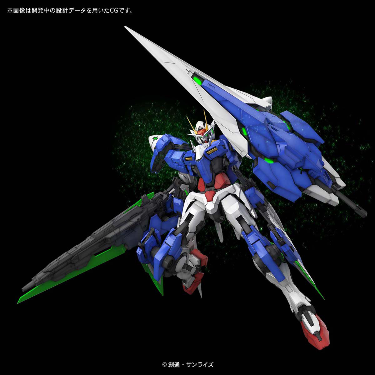 Link a Gundam00PG-02