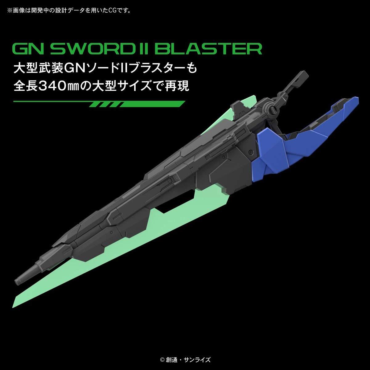 Link a Gundam00PG-06