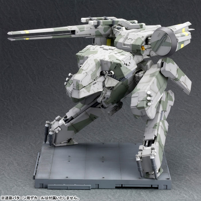 Link a TOY-RBT-3396_02