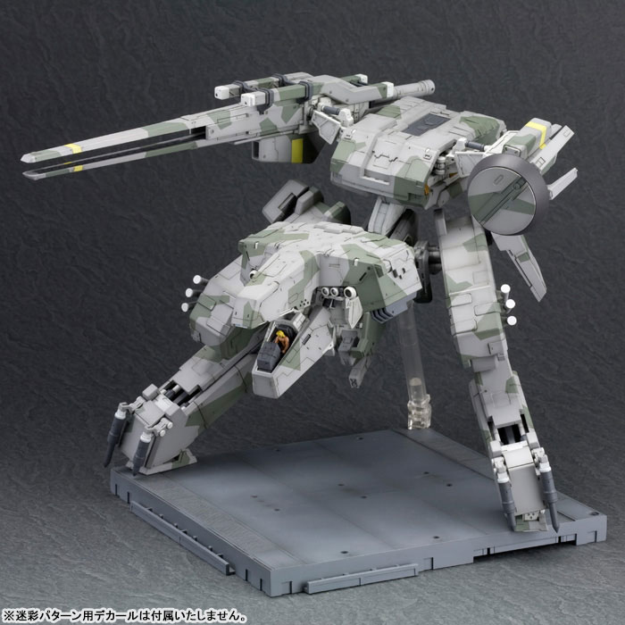 Link a TOY-RBT-3396_05