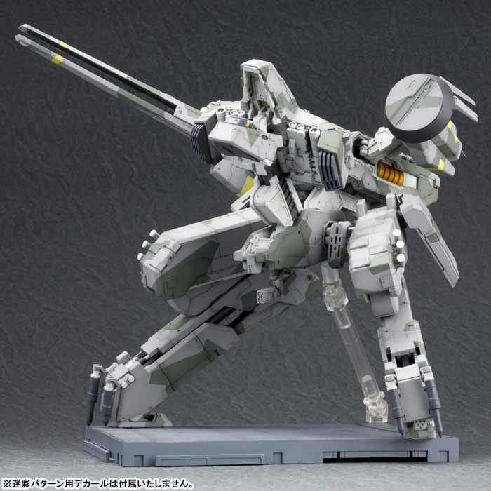 Link a TOY-RBT-3396_06