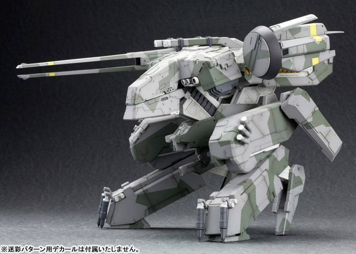 Link a TOY-RBT-3396_08