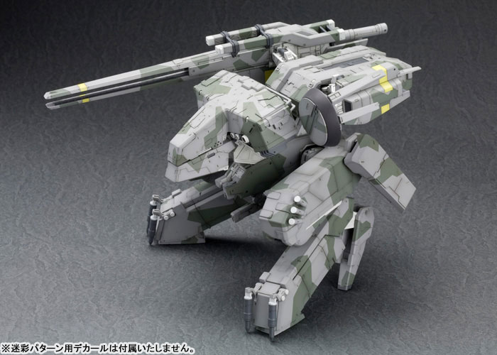 Link a TOY-RBT-3396_09
