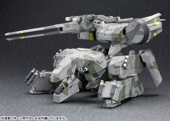 Link a TOY-RBT-3396_15