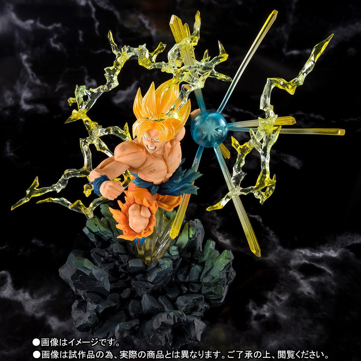 Link a goku figu zero – burning battle – 1