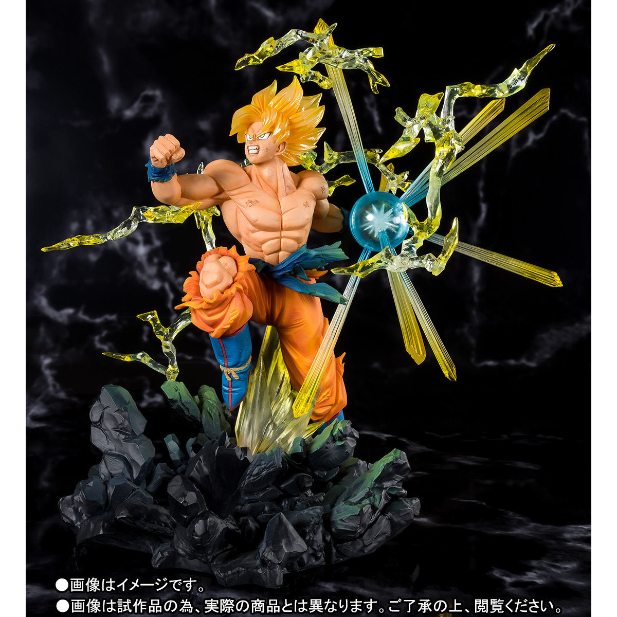 Link a goku figu zero – burning battle – 2