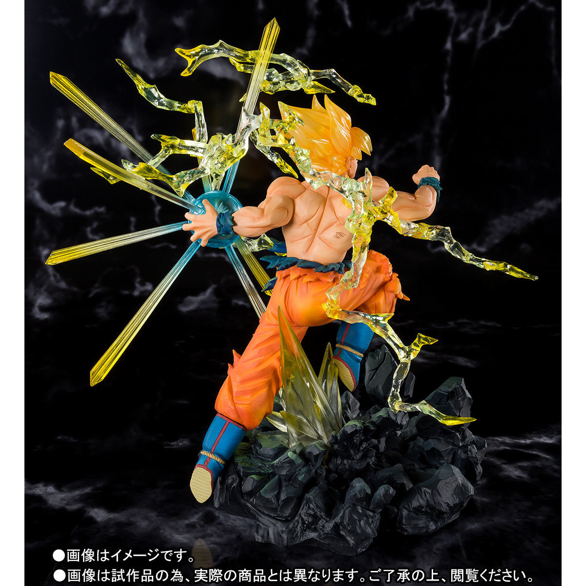 Link a goku figu zero – burning battle – 3