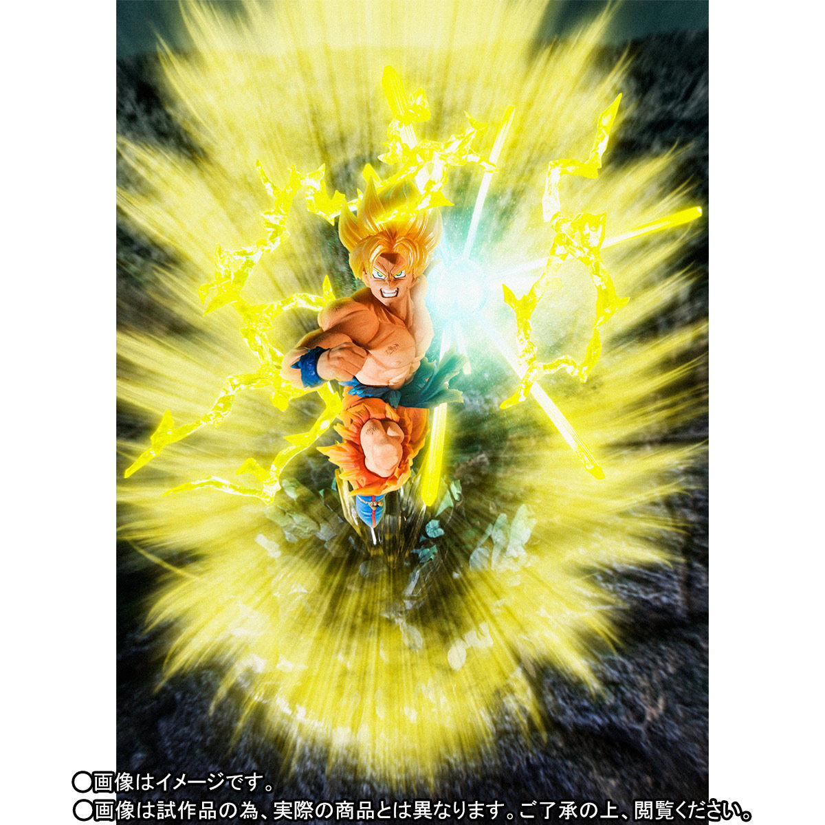 Link a goku figu zero – burning battle – 4