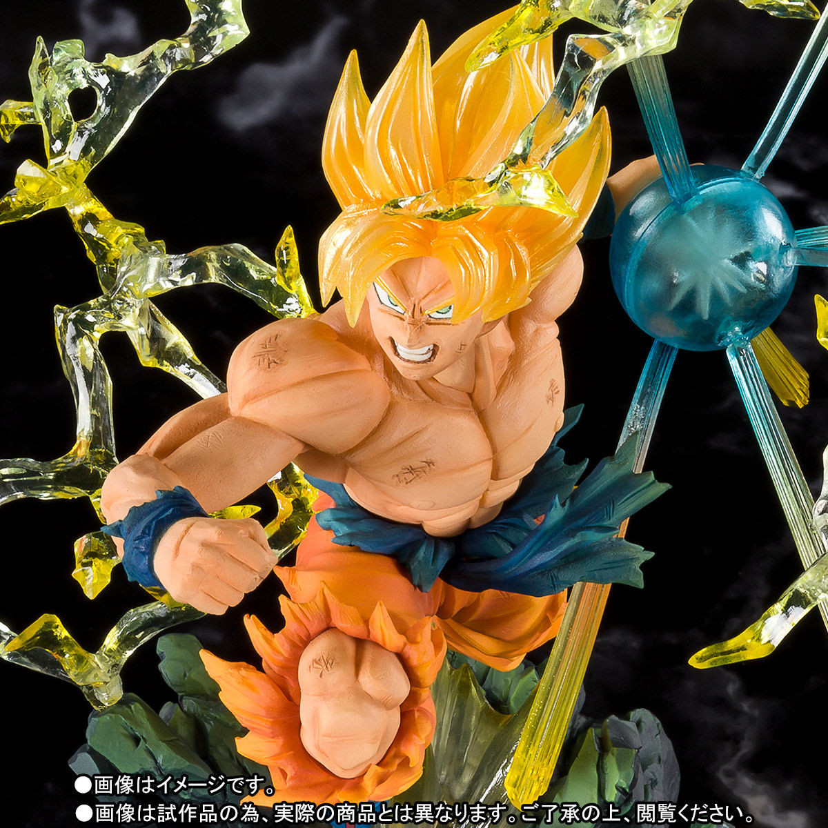 Link a goku figu zero – burning battle – 5