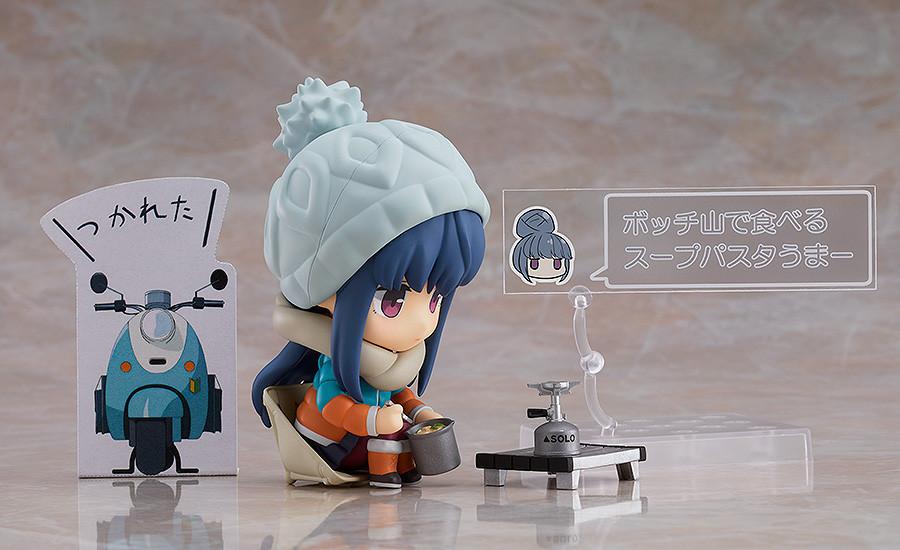 Link a rin shima – DX ver – Nendoroid – 5