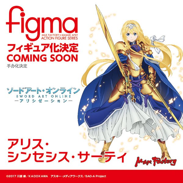 Link a 03 – figma – Alice Synthesis Thirty