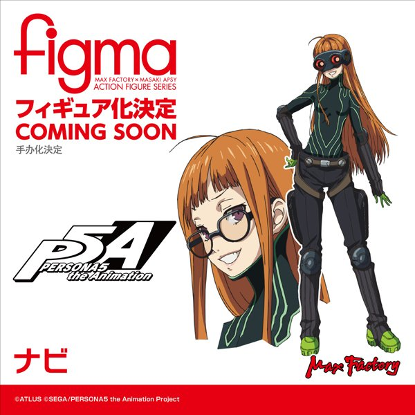 Link a 06 – figma – oracle