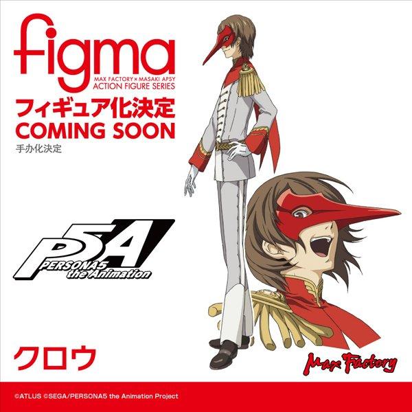 Link a 07 – figma – crow