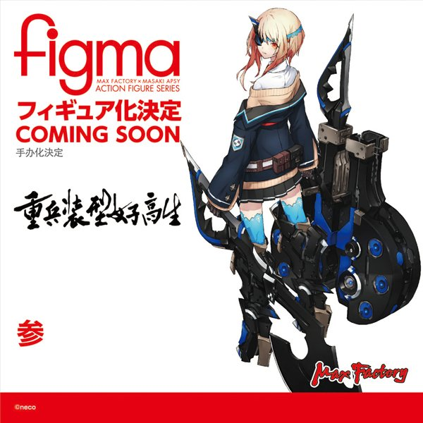 Link a 16 – figma – san