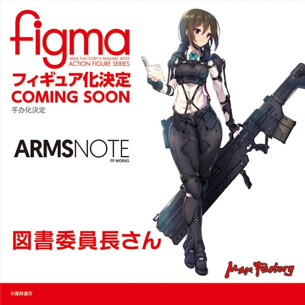 Link a 17 – figma – ToshoIincho-san