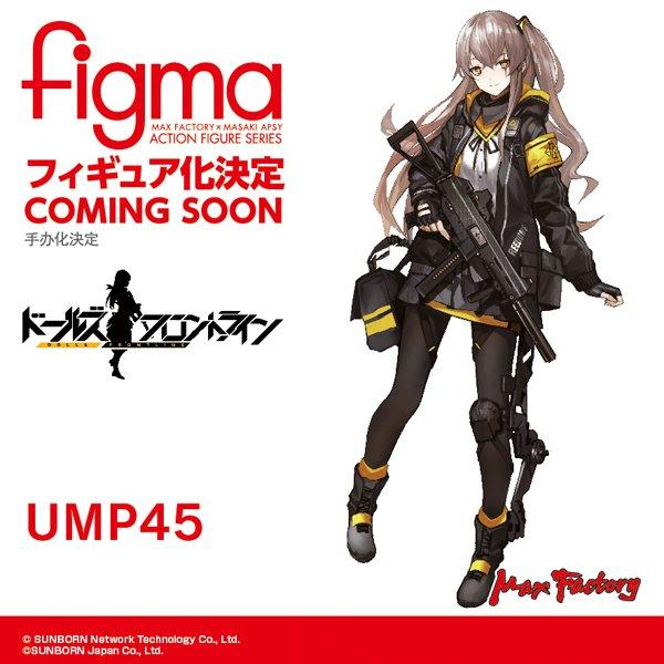 Link a 19 – figma – UMP45