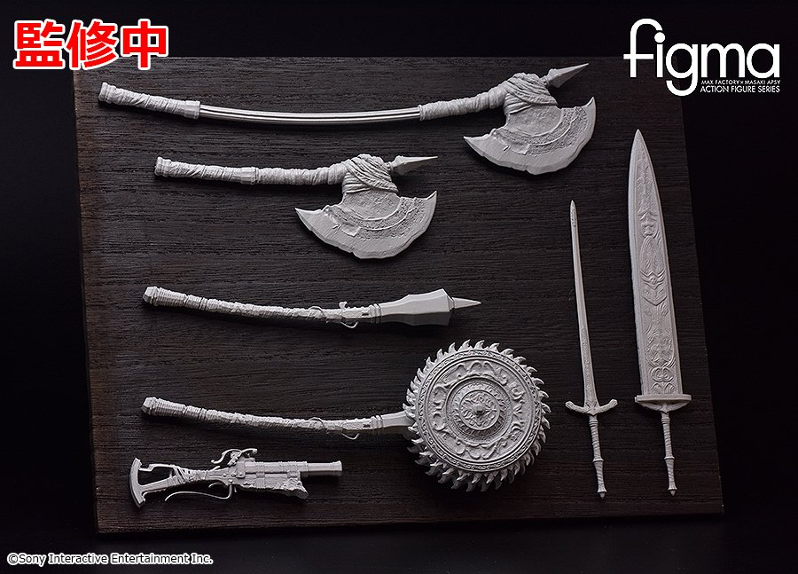 Link a 22 – figma – hunter weapon set