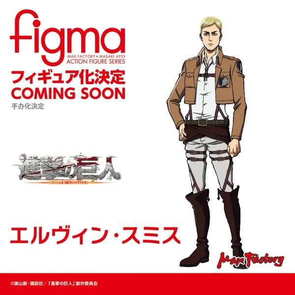 Link a 33 – figma – Erwin Smith
