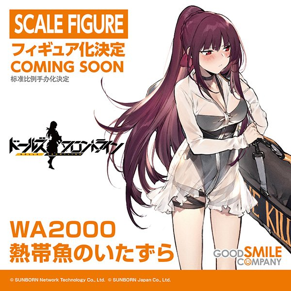Link a GSC -Girls Frontline WA2000