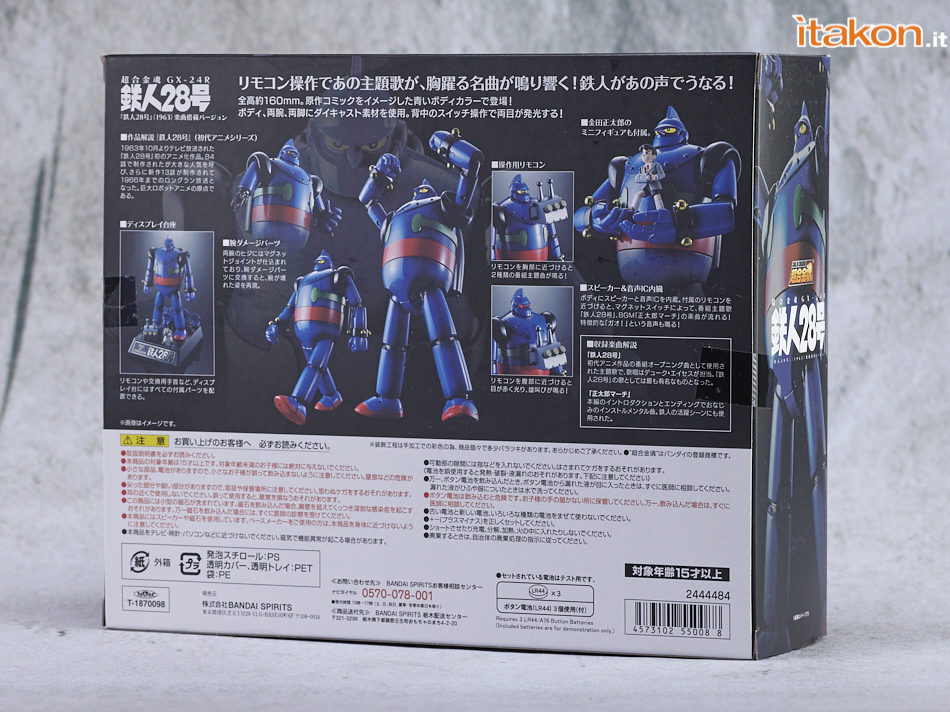 Link a GX-24R_Tetsujin28_53