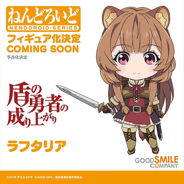 Link a Wonder Festival 2019 Winter Nendoroid Itakon.it 05
