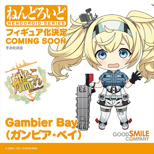 Link a Wonder Festival 2019 Winter Nendoroid Itakon.it 17