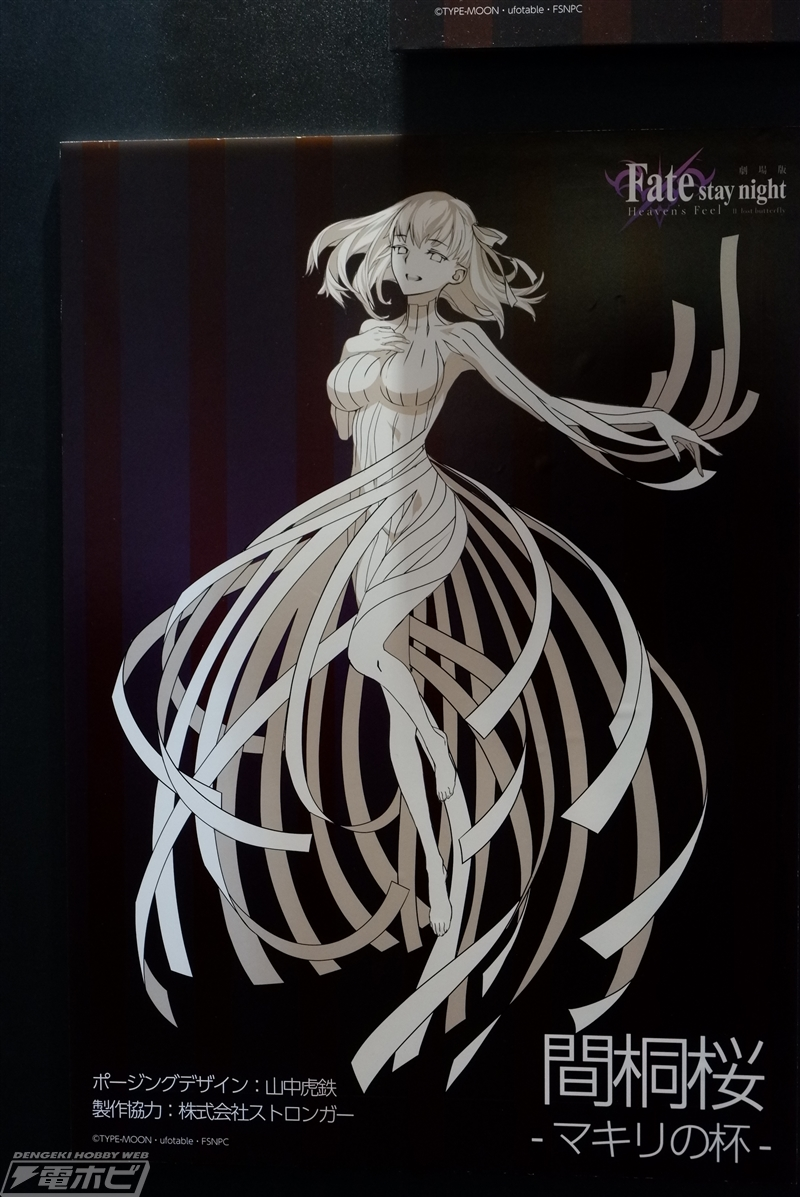 Link a aniplex – wf 2019 winter – 8