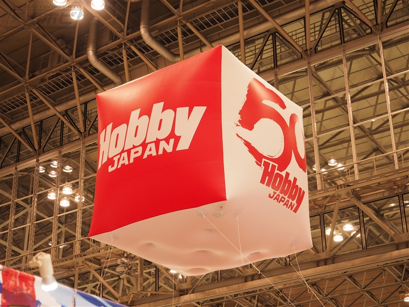 Link a hobby Japan – Amakuni – wf 2019 winter – 1