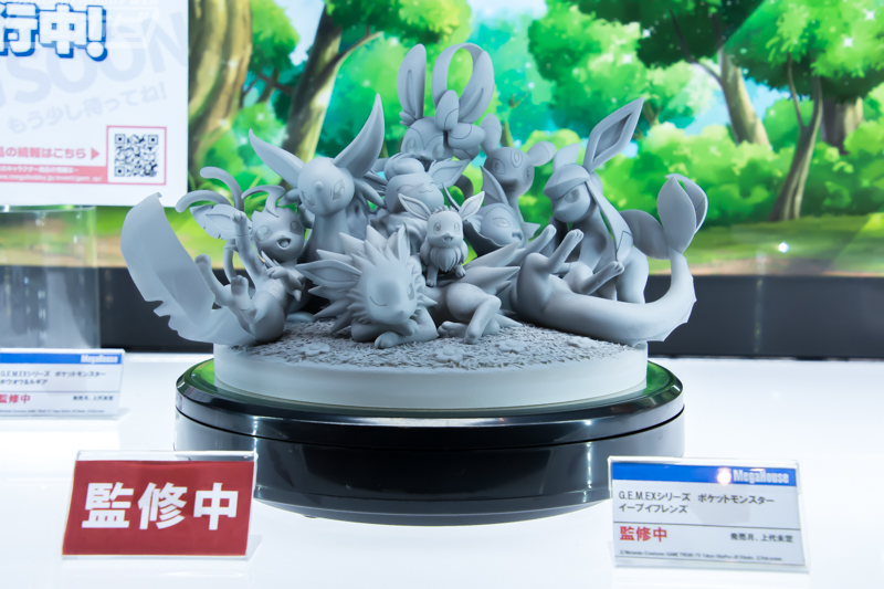 Link a megahouse – WF 2019 winter- 10