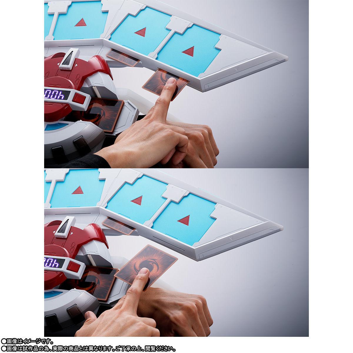 Link a duel disk – replica – pre – 7