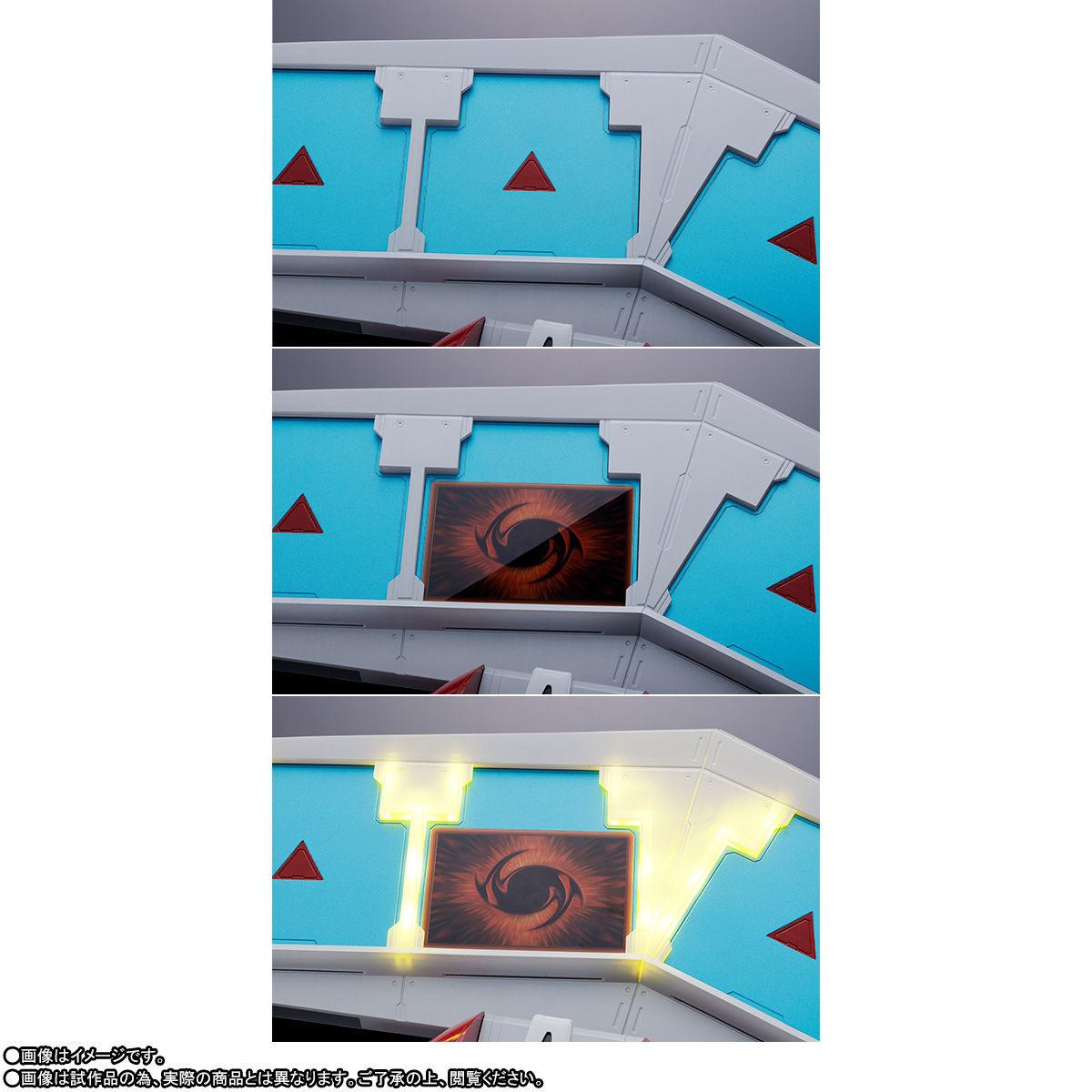 Link a duel disk – replica – pre – 8