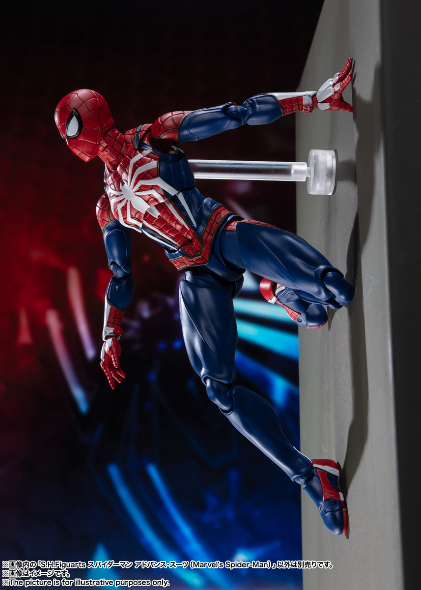 Link a spiderman – figuarts – advanced suit – pre – 9