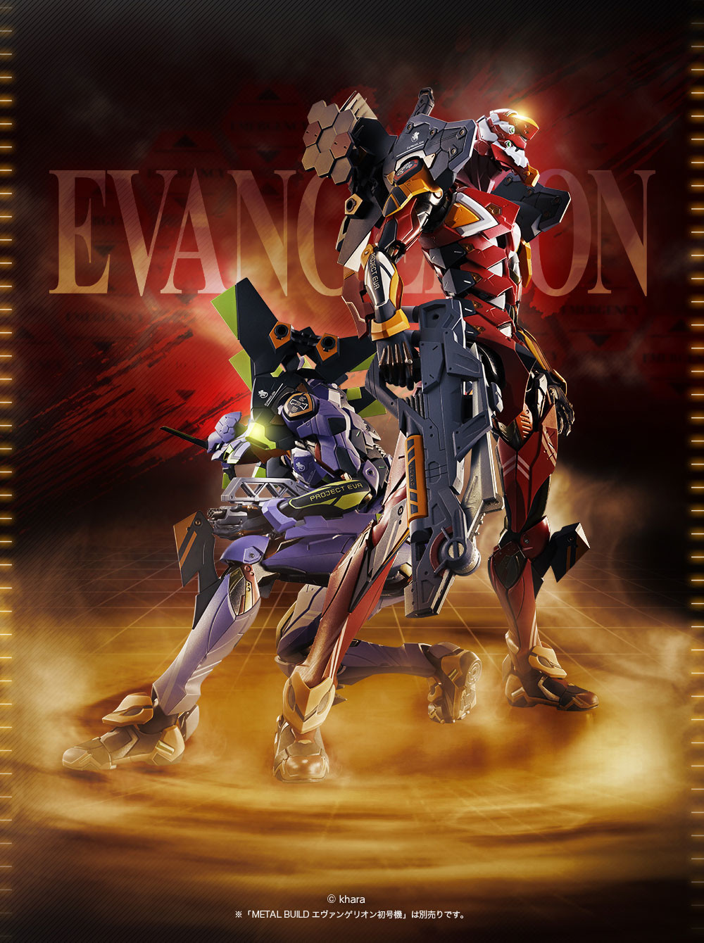 Link a EVA-02 – Metal Build – Bandai – 15