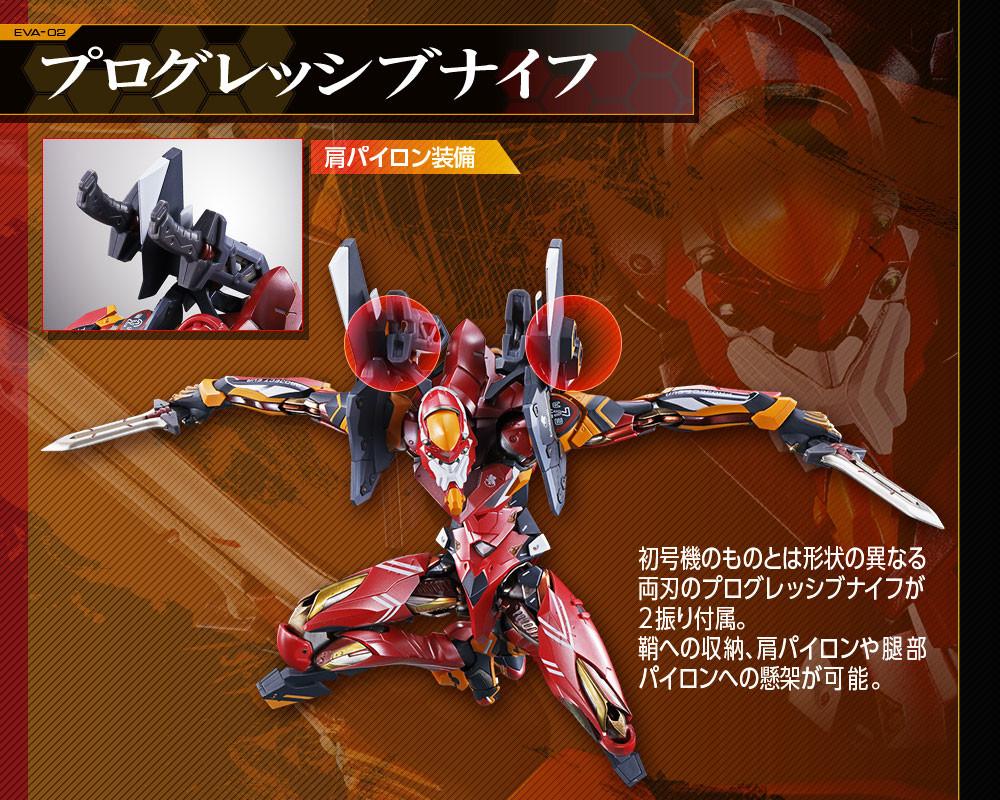 Link a EVA-02 – Metal Build – Bandai – 9