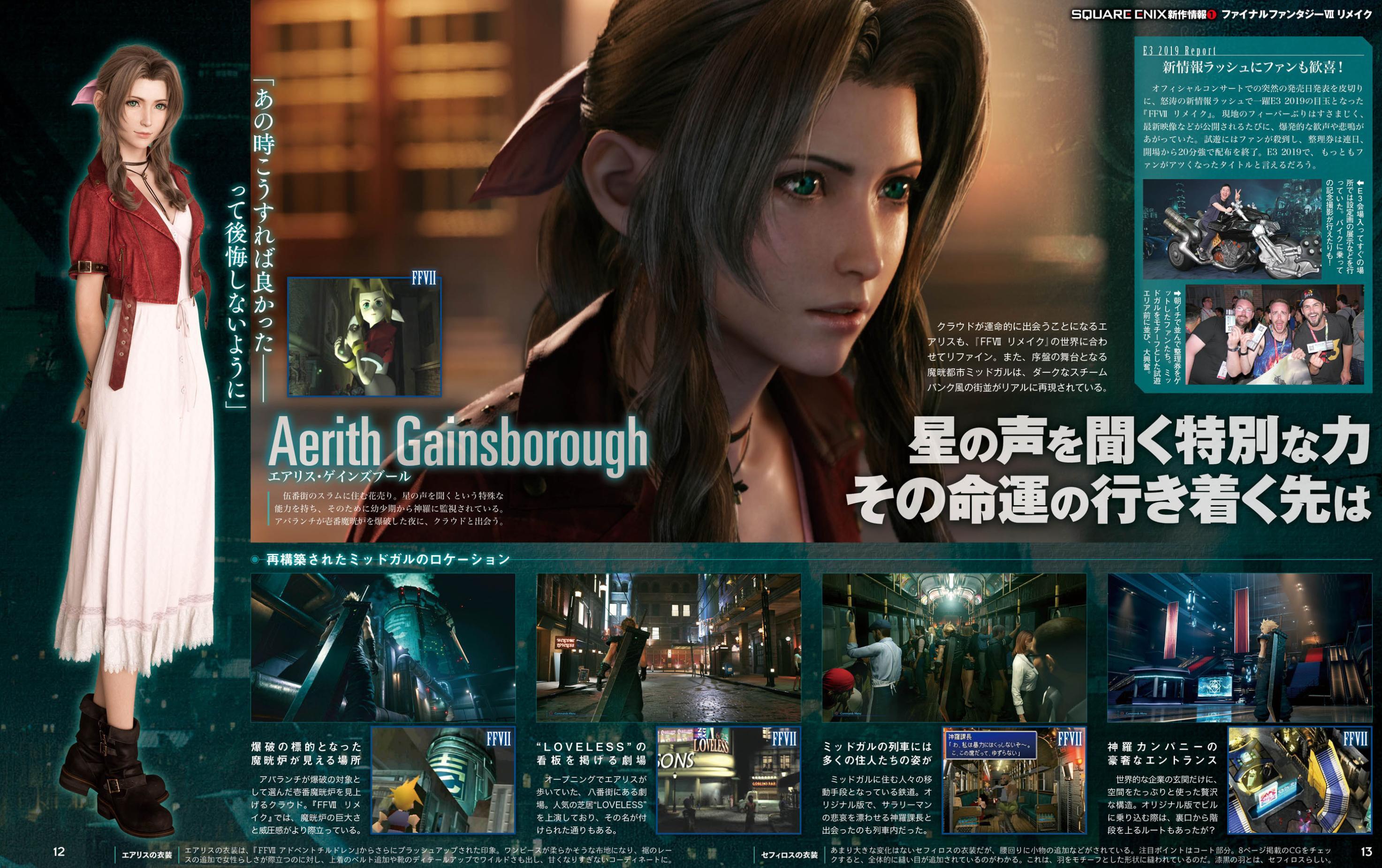 Link a Final Fantasy VII Remake Tetsuya Nomura Famitsu Itakon.it 7