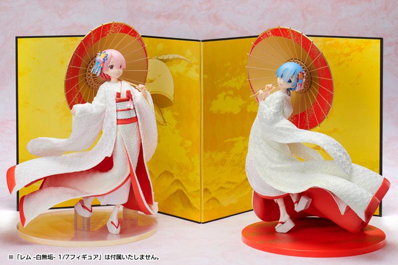 Link a Re ZERO Starting Life in Another World Ram White Kimono FuRyu Itakon.it 158