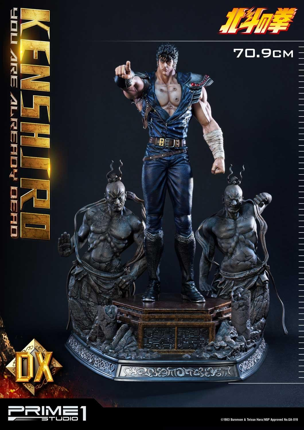Link a Fist-of-the-North-Star-Kenshiro-Statue-DX-002