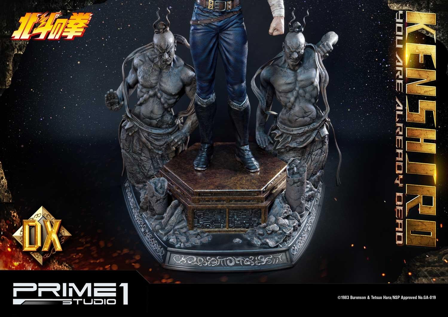 Link a Fist-of-the-North-Star-Kenshiro-Statue-DX-003