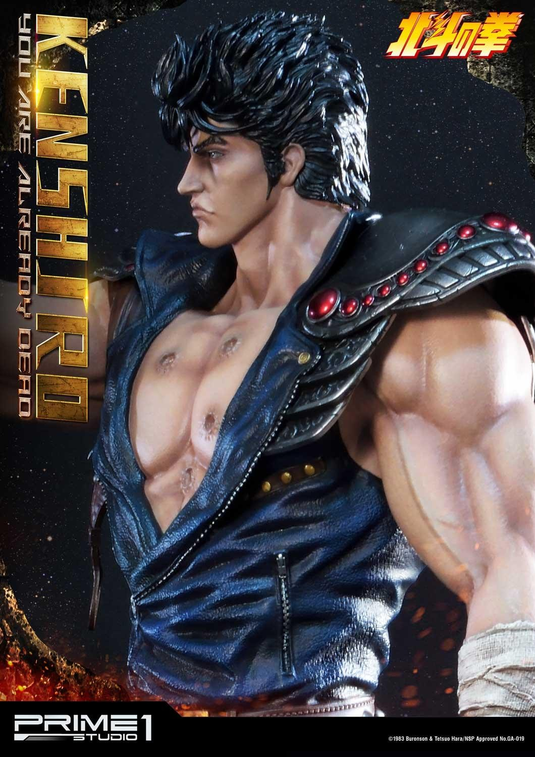 Link a Fist-of-the-North-Star-Kenshiro-Statue-DX-009