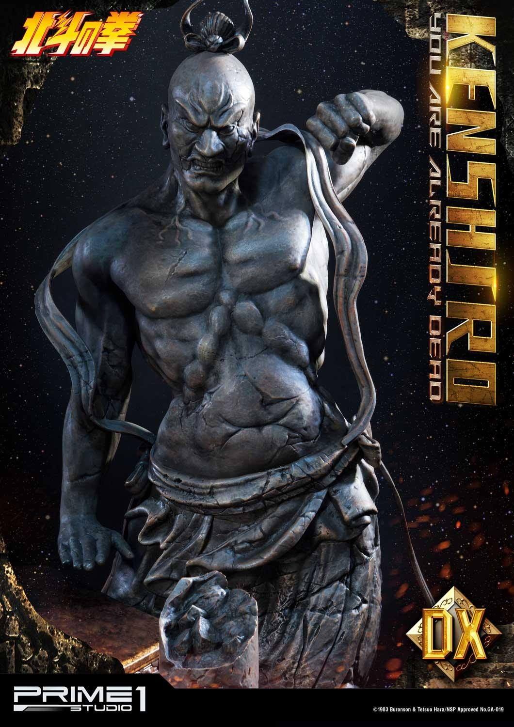 Link a Fist-of-the-North-Star-Kenshiro-Statue-DX-010