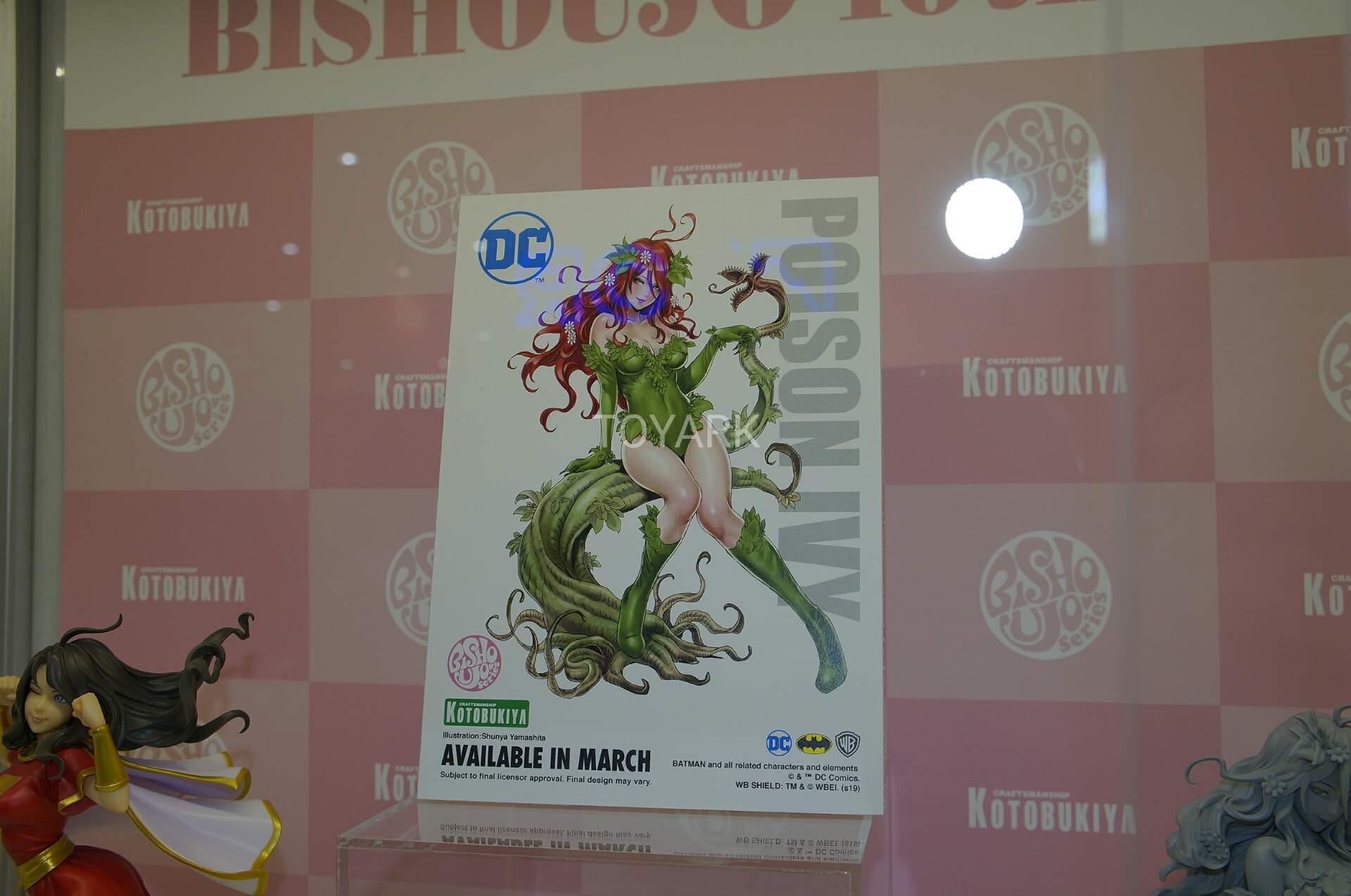Link a Koto-SDCC-2019-Bisho-055