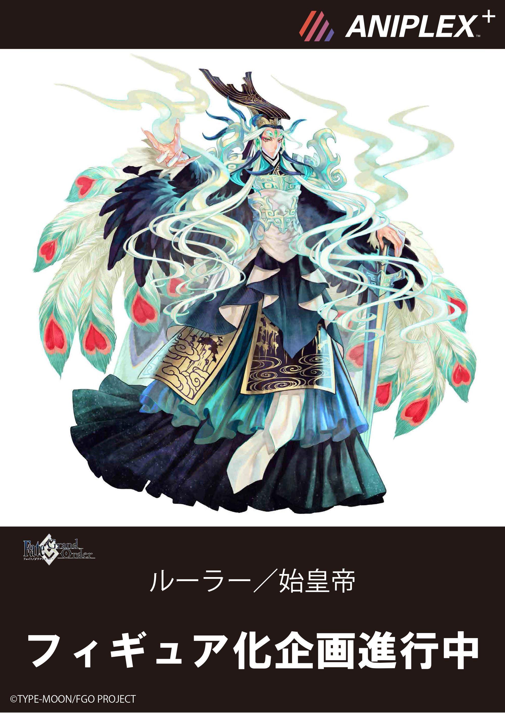Link a aniplex – wf summer 2019 – 2