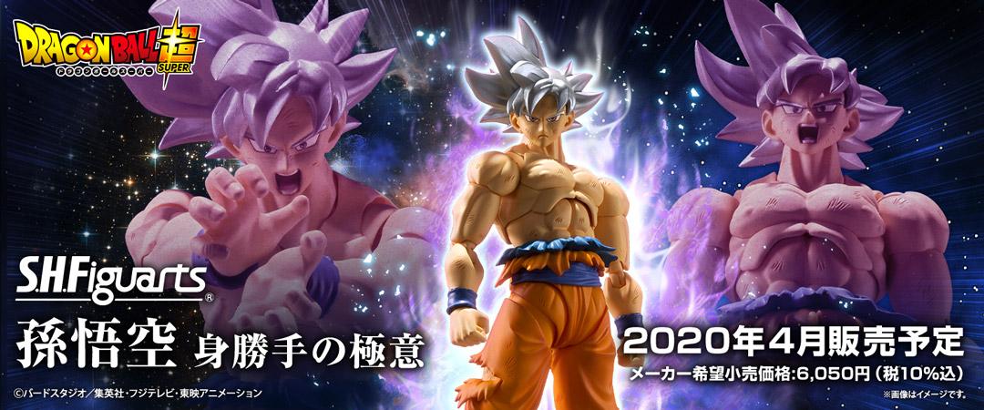Link a SHF-Ultra-Instinct-Goku-06