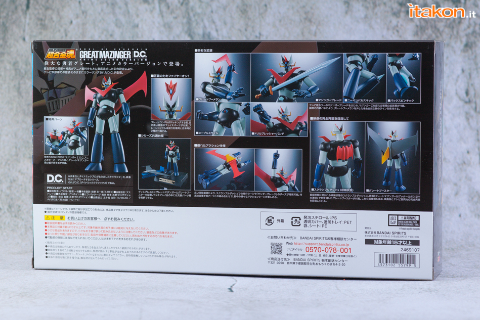 Link a Great_Mazinger_DC-2688