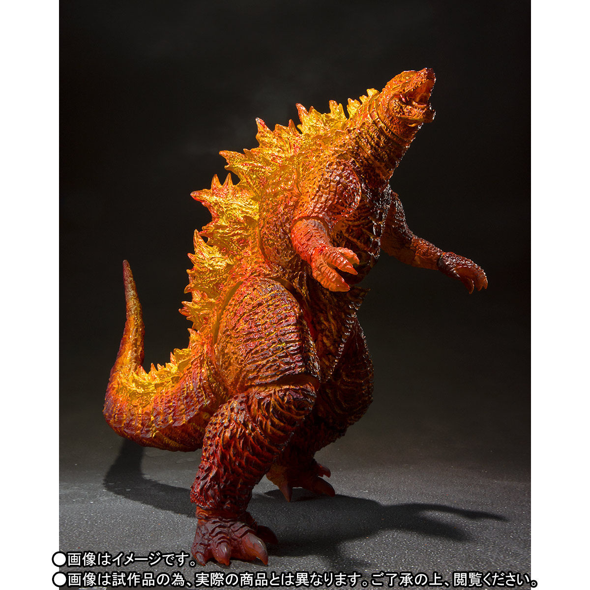 Link a burning godzilla – SH Monsterarts – 3