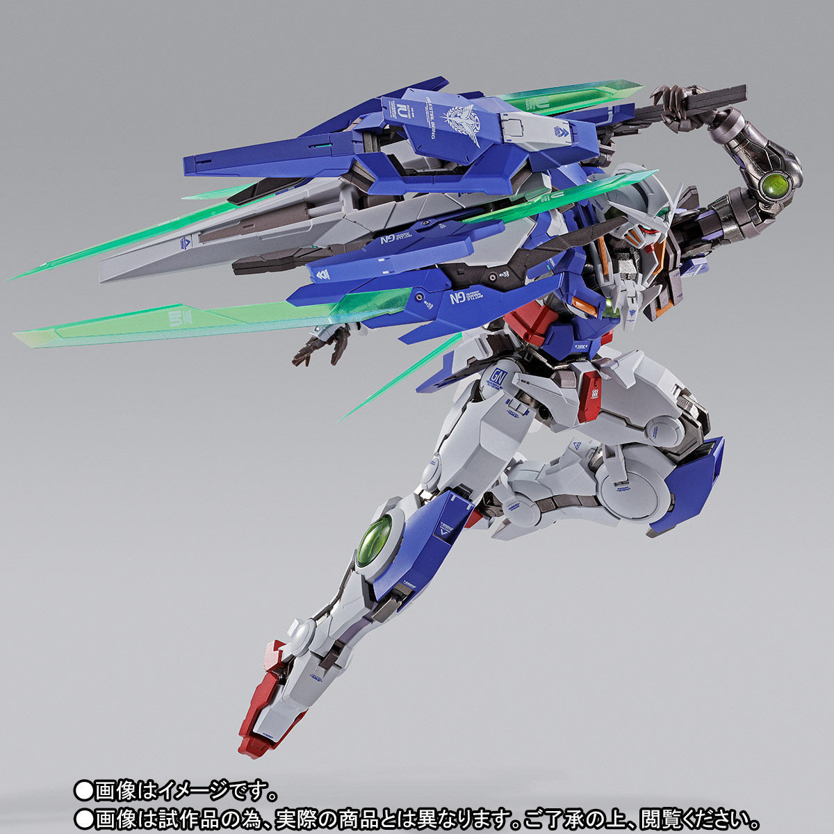 Link a GN-001REIV Gundam Exia Repair IV – Metal Build – 4