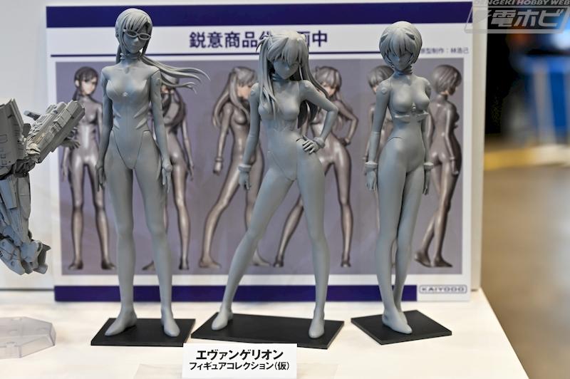 Link a Wf 2020 Winter – Evangelion 2020 stand – 9